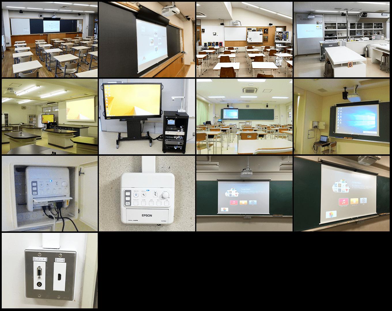 教室・実習室